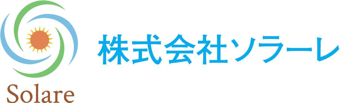 株式会社ソラーレ